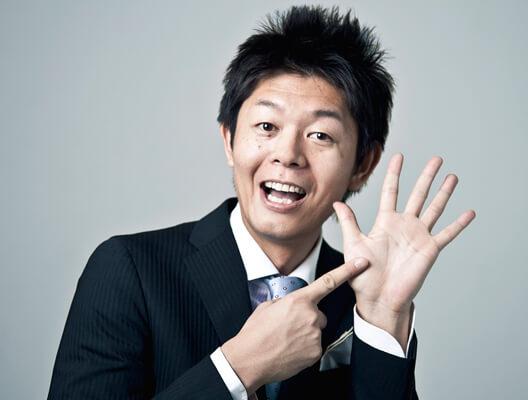 本当に当たる占いと評判の島田秀平さん